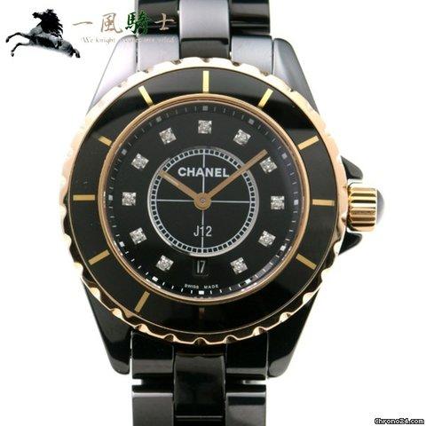 designer fashion 458df e73bb Chanel J12 261307 H2543