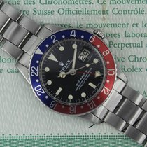 Ρολεξ (Rolex) GMT MasterFull Set Double Punched Papers