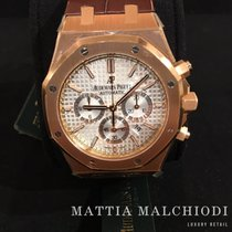 Audemars Piguet Royal Oak Chronograph  26320OR NEW
