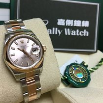 Rolex Cally - 179161 26mm Datejust Lady Pink Roman Dial [NEW]