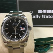 Rolex Cally - 116200 36mm Oyster Datejust Black Stick Dial [NEW]