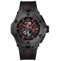 Χίμπλοτ (Hublot) Big Bang Ferrari Chronograph Unico Carbon