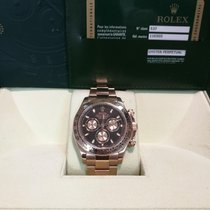 Rolex Daytona 2014 Rose Gold 116505 FULL SET