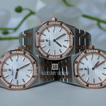 Audemars Piguet Royal Oak Quartz 33mm Ladies Watch Audemars...