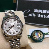 Rolex Cally - 178274 31MM Silver Jubliee Diamond LADIES Datejust