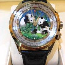 Vulcain Aviator GMT The Pandas