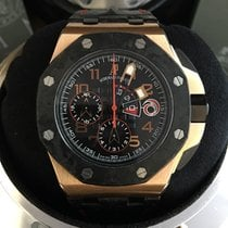 Audemars Piguet Royal Oak Offshore Team Alinghi