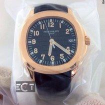 Patek Philippe 5167R Aquanaut 18k Rose Gold Brown Dial New