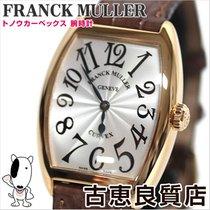 프랭크 뮬러 (Franck Muller) 【中古】【美品】  腕時計 7502 トノウ カーベックス CURVEX...