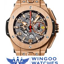 Hublot - FERRARI KING GOLD CARBON Ref. 401.OX.0123.VR