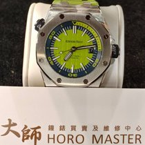 Audemars Piguet HOROMASTER-15710ST Royal Oak Offshore Diver Green