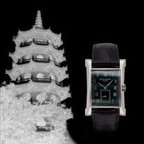 Patek Philippe Pagoda1997