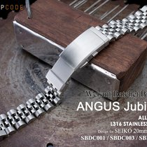 精工 (Seiko) ANGUS Jubilee Watch Band for Seiko Sumo Rachet