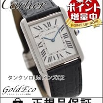 カルティエ (Cartier) 【美品】Cartier【カルティエ】  タンク ソロ LM メンズ腕時計【中古】...