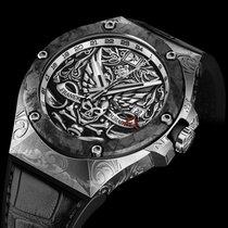 Franck Dubarry Revolution  Fileteado GMT engraved