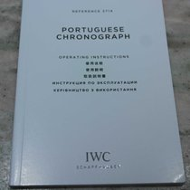 IWC vintage warranty card papers and booklet ref.3714 portoghese