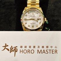 Rolex Horomaster- President Day-Date Meteorite Diamond Dial...