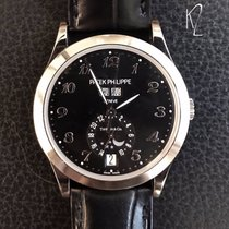 Patek Philippe 5396G Tiffany Limited Edition 100 pieces