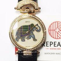 Bovet Elephant