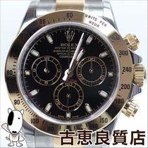 롤렉스 (Rolex) 【MT511】【新品】【未使用】【買取品】ROLEX ロレックス K18/SS YG...