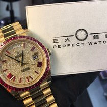 Rolex Perfect-Yellow Gold Day-Date 40mm Full Diamond Ruby 228398