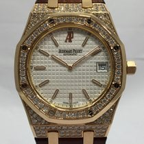 Audemars Piguet Royal Oak 39mm 18k Rose Gold