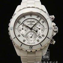 Chanel H2009