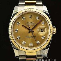 劳力士  (Rolex) 116233G