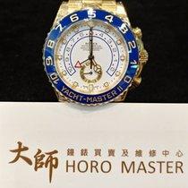 Rolex Horomaster-Yacht Master II 116688 18k Yellow Gold New Model