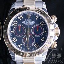 Rolex Cosmograph Daytona -116523