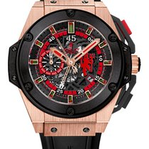 휘블로 (Hublot) King Power