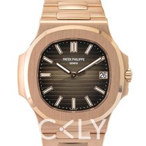 Patek Philippe Nautilus Brown/Rose Gold 40mm - 5711/1R-001