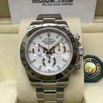 勞力士 (Rolex) Cosmograph Daytona 116520 Steel White Dial [NEW]
