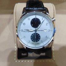 Mondia chronografo automatico