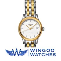Longines FLAGSHIP 26MM STAINLESS STEEL/PVD AUTOMATIC Ref....