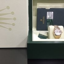 Rolex Pearlmaster Yellow Gold Ladies MOP Diamond Dial Box...