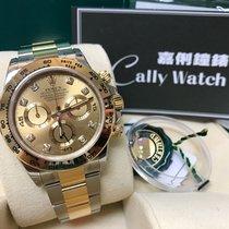 Rolex Cally - [Sales] 116503 Daytona Gold Diamond Dial 金面鑽石 NEW