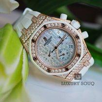 Audemars Piguet Royal Oak Offshore Chronograph Ladies Watch