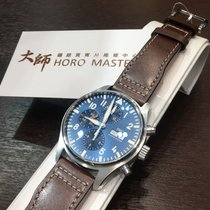 万国  (IWC) Horomaster-IW377714 Pilot's Watch Chronograph...