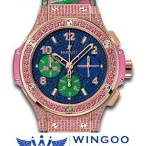 Hublot Big Bang Pop Art Ref. 341.PP.9089.LR.1633.POP15