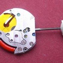 Cartier 057 Quarzwerk Werk komplett (Uhrwerk nur im Vorabtausch)
