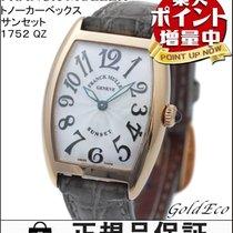 フランク・ミュラー (Franck Muller)  【フランクミュラー】トノーカーベックス サンセット レディース 腕時計...