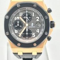 Audemars Piguet Royal Oak Offshore Chronograph  gold rose