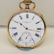 百達翡麗 (Patek Philippe) Gondolo系列天文台雙層蓋懷錶