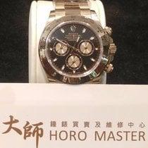Rolex HOROMASTER-18K Everose Pink Gold Cosmograph Daytona BK Dial