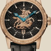 Louis Moinet Limited Edition.