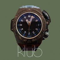 Hublot King Power Oceanographic Monaco All Black Blue