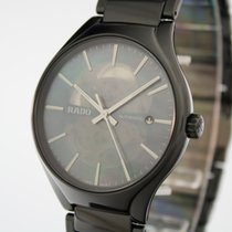 라도 (Rado) True Open Heart