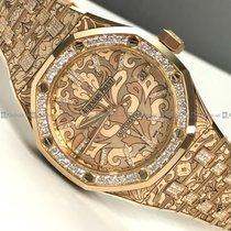 Audemars Piguet - Royal Oak 15456OR.ZG.1251OR.01 Full Diamond RG