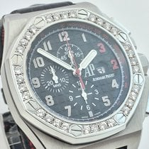 Audemars Piguet Royal Oak Offshore Shaquille O´Neal Limited ...